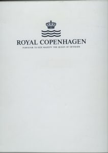 Royal Copenhagen 2000.1 001